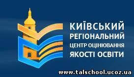Вересень 2013 - Сквирський НВК